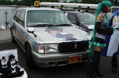 itasya008.jpg