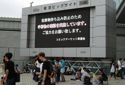 natukomi0221.jpg