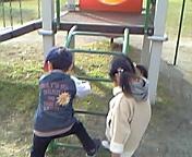 20051120203907