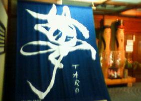 taroyume