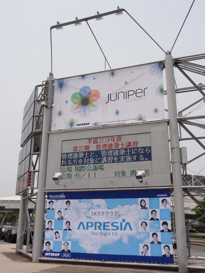 interop2011_入り口