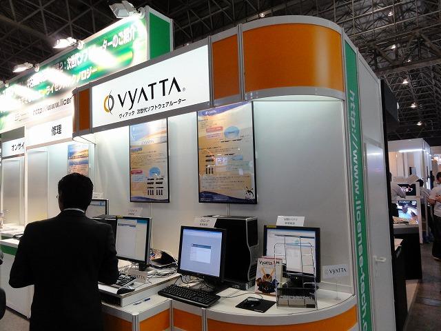 interop2011_vyatta