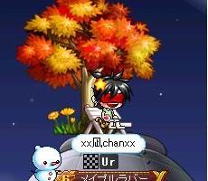 xx凪chanxx