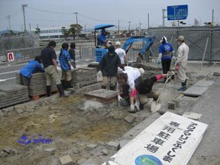 20110503_20110502_aquamarine_volunteer_0005.jpg
