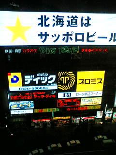 20051015233014
