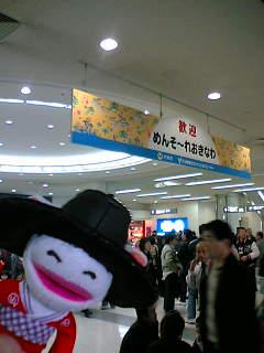 20051217112407
