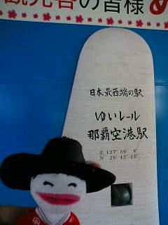 20051217113004