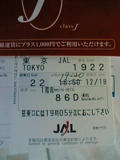 20051218162107