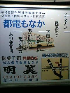20051220215803