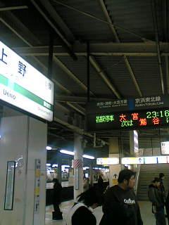 20060102232114