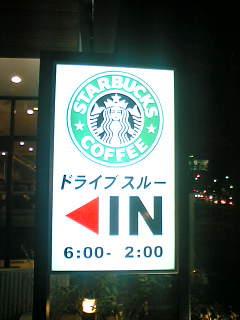 20060108173320