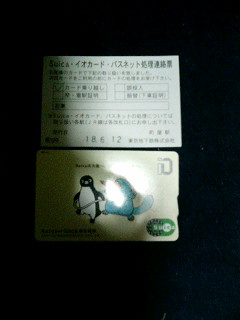 20060612223102