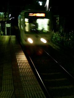 20060624224901