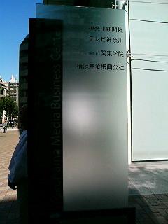 20061008124437