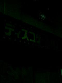 20061019225905