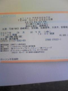 20070127102216