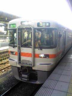20070131145328