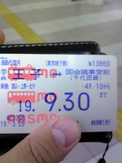 20070325145239