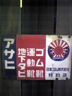20070529215958