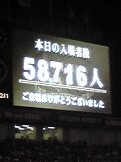 20070717205444