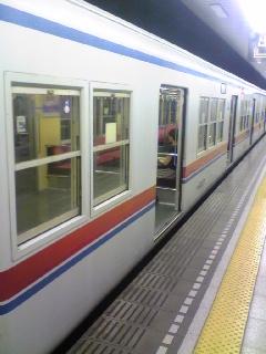 20070919205307