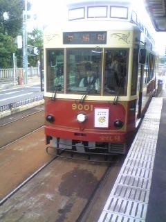20071010074736