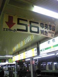 20071017075709