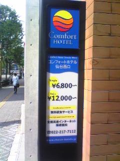 20071020093501