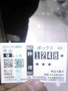 20071223190715