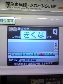 20080117162123