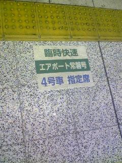 20080216091238