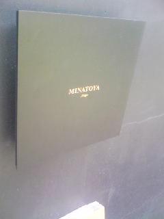 20080404120433