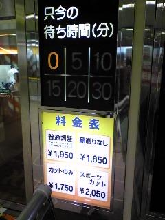 20080513193249