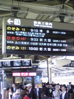 20080518085627