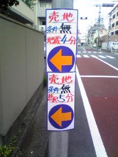 20080608162421