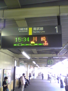 20080611153412