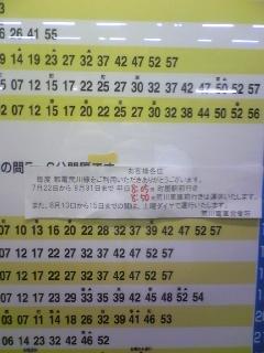 20080722205838