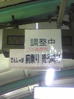 20080724185233