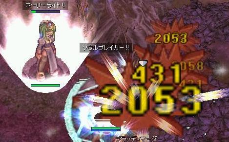 血マダ2k