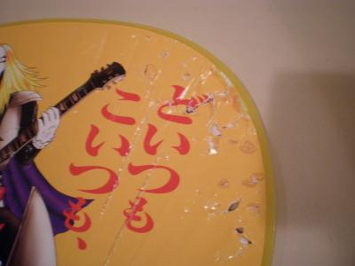 2008-10-04+038_convert_20081006172030.jpg