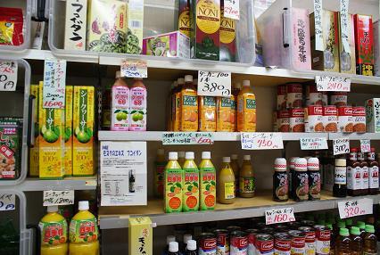 沖縄物産専門店