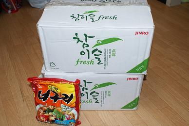 韓国ラーメンてんこ盛り