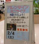 20060124193613.jpg