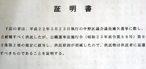 kyoutakukin3.jpg