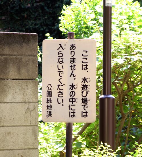 miyamaekouen1.jpg