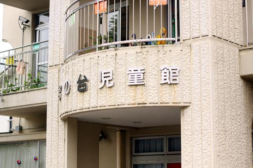 miyanodaijidoukanhoushanou8.jpg