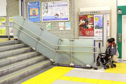 nakanoeki2.jpg