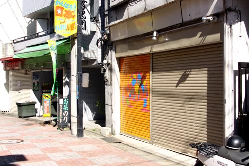 shutterartkobayashinatsuko1.jpg