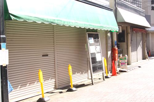 shutterartkobayashinatsuko2.jpg