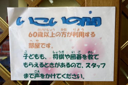 siroyama3.jpg